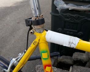 Vintage Merckx